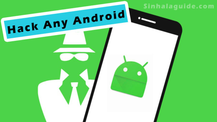 how to hack any android app sinhalaguide.com